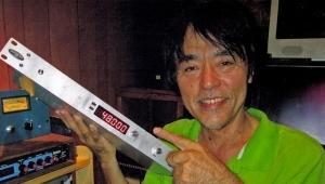 Masayuki Chiyo
