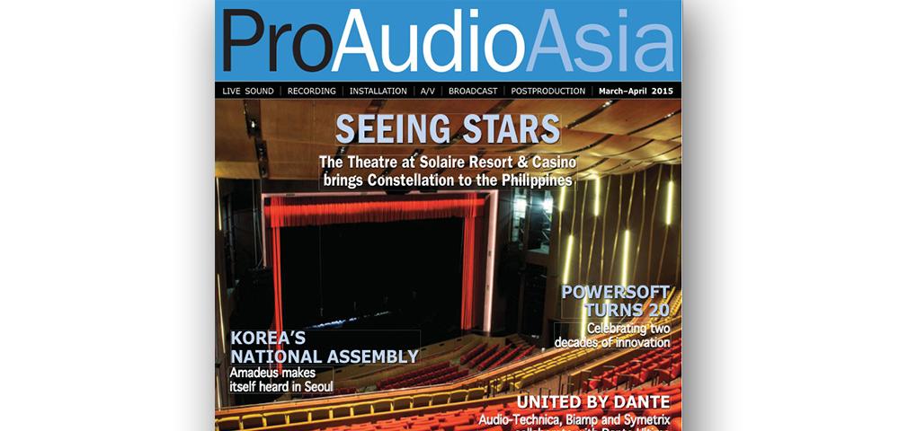 proAudioAsia 1